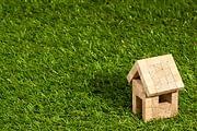 Laagste makelaarkosten?   Verkoop je huis zelf! HUIZEN010